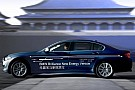 BMW Brilliance 5-Series plug-in hybrid concept for Auto Shanghai
