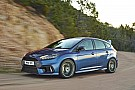 Ford Focus RS documentary announced, debuts next week [video]